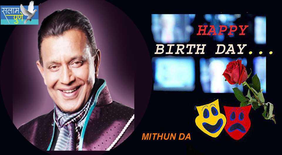 Happy Birth Day ... Mithun Chakraborty....
