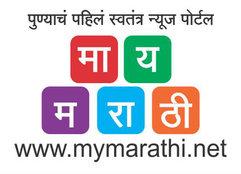 श्री.बालाजी मंदीर नारायण पेठ महिला मंडळाची गणपती विसर्जन मिरवणुकीत   मोफत (मिनरल) जलसेवा आणि लिंबू सरबत वाटप सेवा