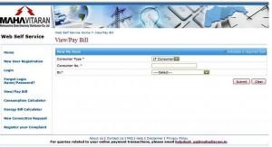 पुणेकरांचा 'ऑनलाईन' वीजदेयक  भरणा तब्बल 84.47 कोटींवर!