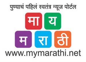 प्रिंट ,टीव्ही, डिजिटल मीडियाला केंद्र सरकारकडून समान संधी