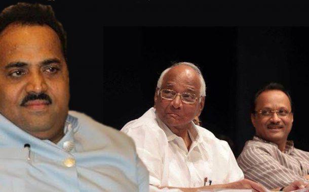 संजय काकडे  यांच्या  वक्तव्याबद्दल  राष्ट्रवादी काँग्रेस कडून  निषेध