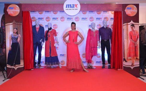 मुग्धा गोडसे च्या हस्ते मॅक्स सेलिब्रेटस् इंडिया फेस्टिव्हल  कलेक्शन' चे उद्घाटन