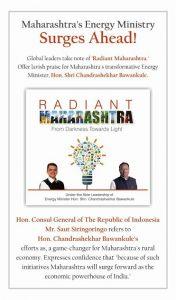 इंडोनेशियाच्या कौन्सल जनरलने  केले ऊर्जामंत्र्यांचे कौतुक