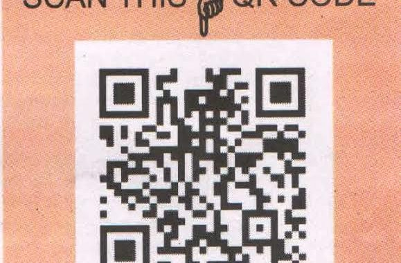महावितरणच्या नव्या स्वरुपातील  वीजबिलात क्यूआर कोड उपलब्ध