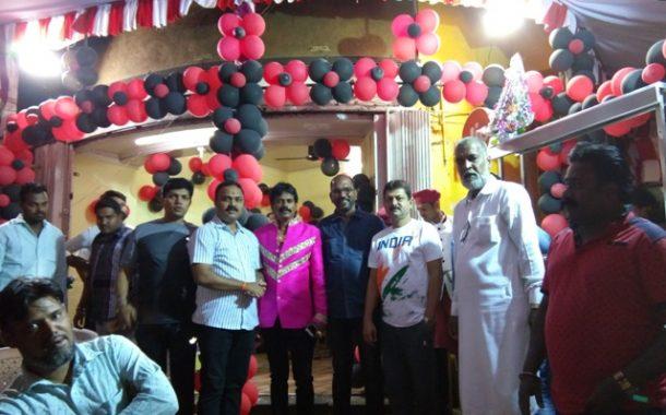 महाराष्ट्र बिर्याणी हाऊस व जाऊस चायनीज कबाब कॉर्नरचे उदघाटन
