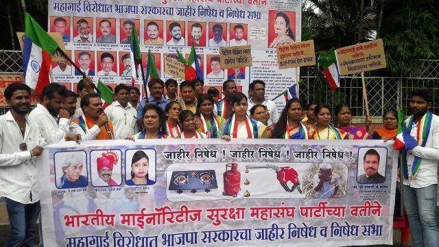 भाजप सरकार विरोधात  शंखनाद आंदोलन