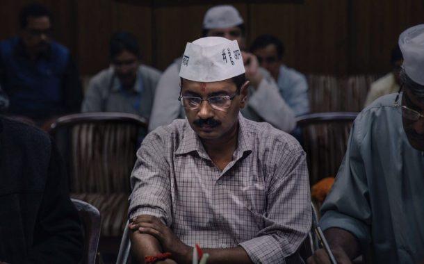 विश्व की बड़ी मीडिया कंपनी 'वाइस' ने खरीदी  भारत कि फिल्म  'मामूली आदमी'