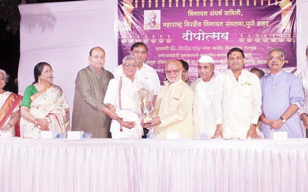 स्वर्गीय विलासराव देशमुख समाजज्योती पुरस्काराने डॉ. विनोद शहा  यांचा गौरव .