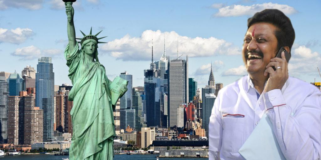 खासदार अनिल शिरोळे न्यूयॉर्क दौऱ्यावर….