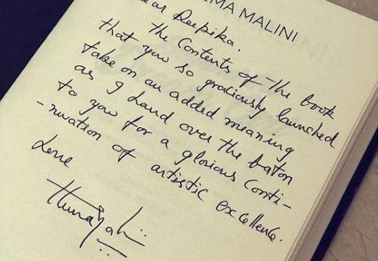 हेमा मालिनी ने दीपिका पादुकोण के  लिए लिखा एक स्नेहभरा संदेश!