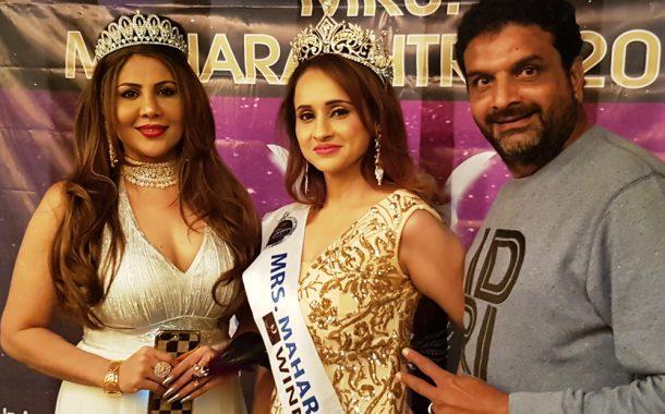 मंजूषा मुलिक बनल्या मिसेस महाराष्ट्र २०१७