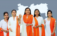 """महाराष्ट्राची महती सांगणार """"माझा महाराष्ट्र"""" हे गीत लवकरच प्रेक्षकांच्या भेटीला"""
