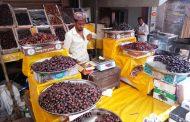 रमजानच्या उपवासानिमित्त बाजारपेठेत ७० प्रकारचे खजूर बाजारात