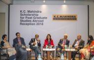 के. सी. महिंद्रा स्कॉलरशिप्स फॉर पोस्ट ग्रॅज्युएट स्टडीज अब्रॉडने 82 विद्यार्थ्यांना दिल्या शिष्यवृत्ती