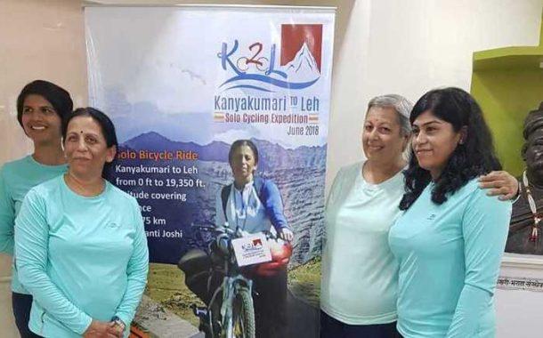 'कन्याकुमारी ते लेह-लडाख' यशस्वी सायकल मोहिमेबद्दल प्रा. वासंती जोशी यांचा १२ ऑगस्ट रोजी सत्कार
