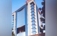कॉसमॉस बँकेच्या ५०० खातेदारांंच्या खात्यातून पळविले ९४ कोटी - ऑनलाईन दरोडा