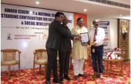 सीजीपीएलला कर्मचा-यांचे आरोग्य व सुरक्षिततेसाठी फेम एक्सलन्स सेफ्टी अवॉर्डमध्ये मिळाला 'गोल्ड' पुरस्कार