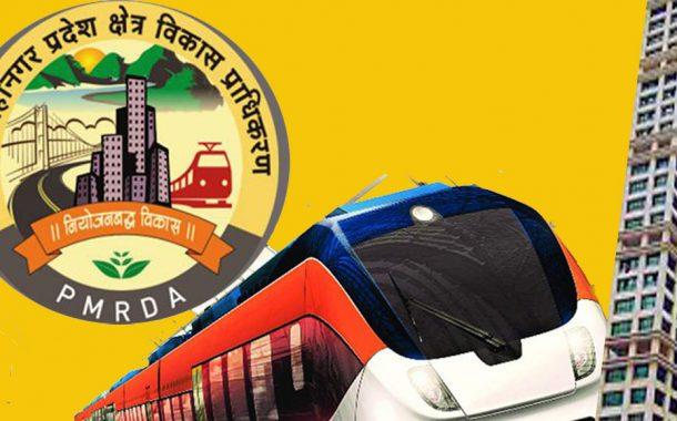 मेट्रोच्या मार्गालगतच्या बांधकाम विकास परवानगी चे अधिकार पीएमआरडीए ने मागितले …