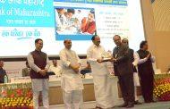 बँक ऑफ महाराष्ट्राला राजभाषेचा सर्वोच्च सम्मान 'राजभाषा कीर्ति पुरस्कार'