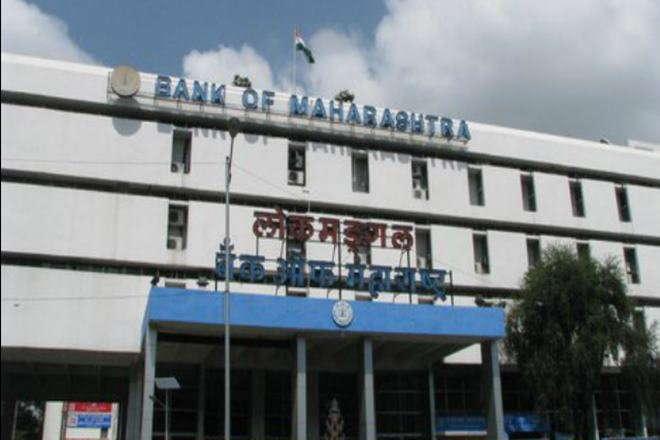बँक ऑफ महाराष्ट्र पुन्हा प्रगतीपथावर; तिमाहीत 27 कोटींचा निव्वळ नफा