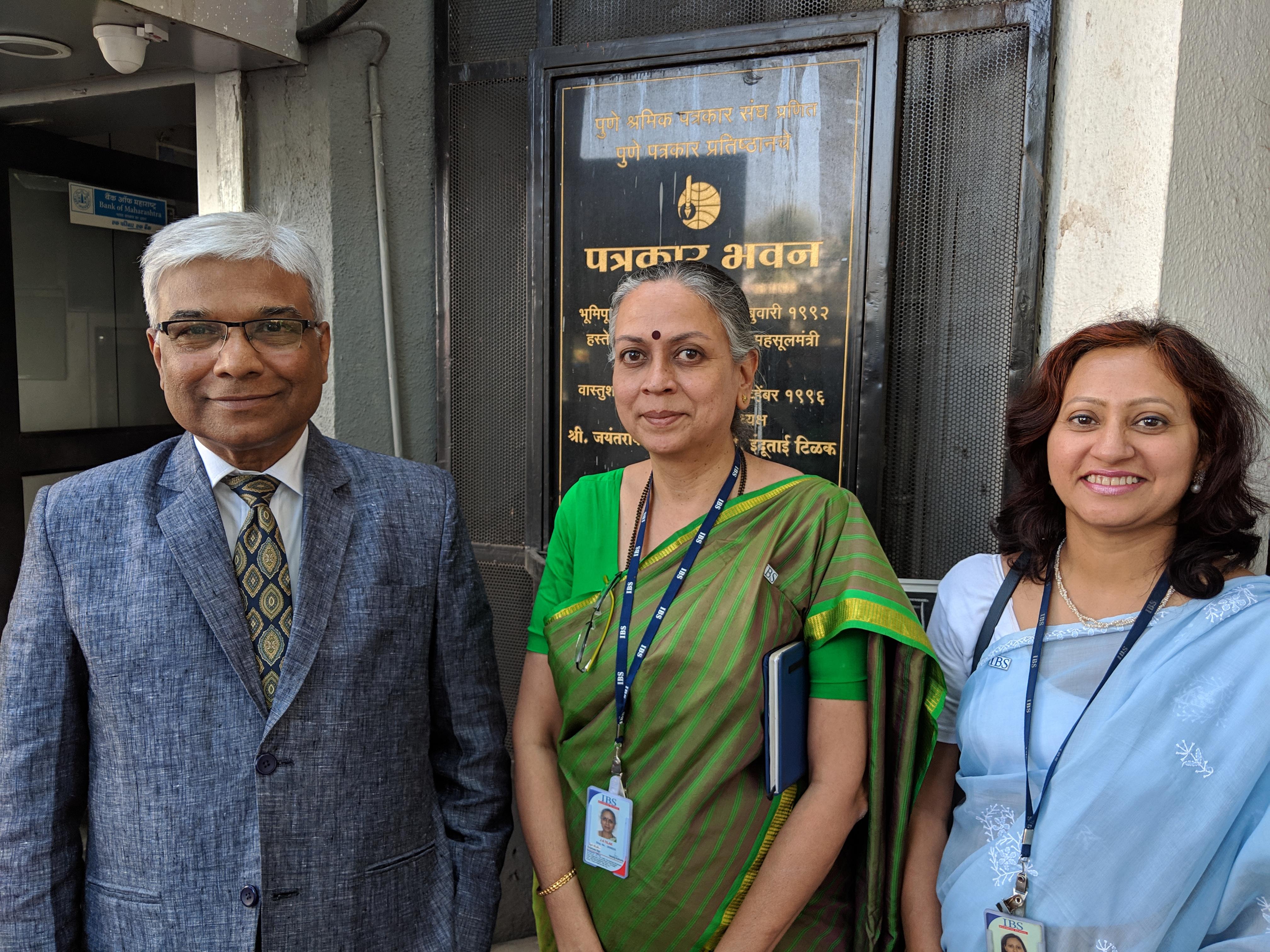 आईबीएस पुणे द्वारा नवीन पीजीपीएम कोर्स सुरु