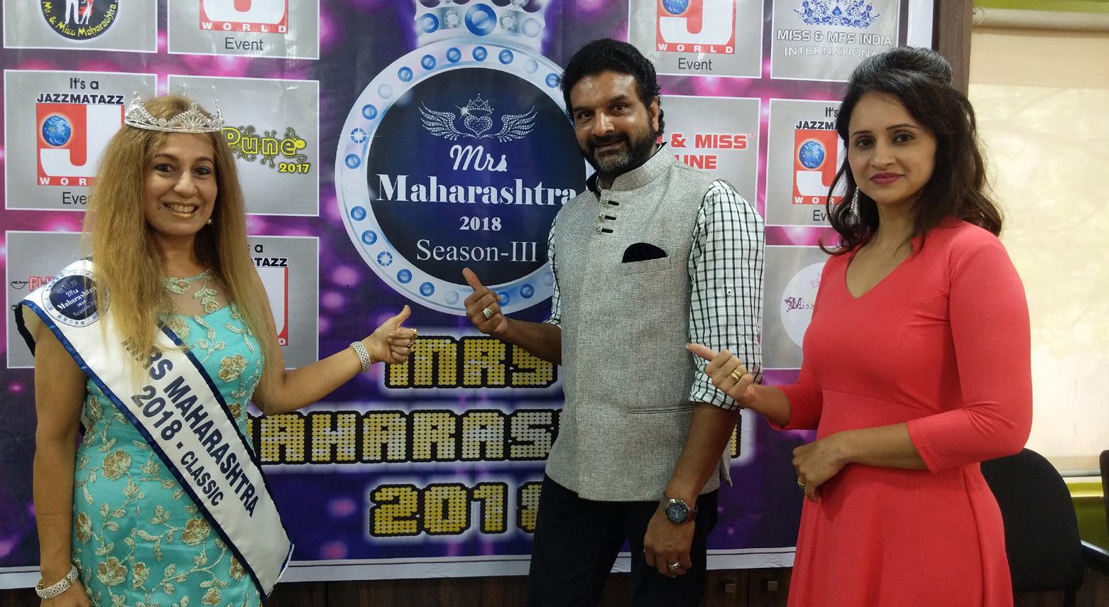 मीनाक्षी मल्होत्रा बनल्या मिसेस महाराष्ट्र २०१८