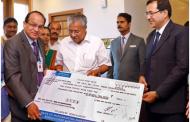 केरळ फ्लड रिलीफ फंडासाठी  बँक ऑफ महाराष्ट्रच्या कर्मचाऱ्यांनी दिले दोन कोटी एकोनचाळीस लाख रूपये