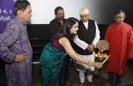 १७ व्या  थर्ड आय आशियाई चित्रपट महोत्सवाचे  भव्य उद्घाटन