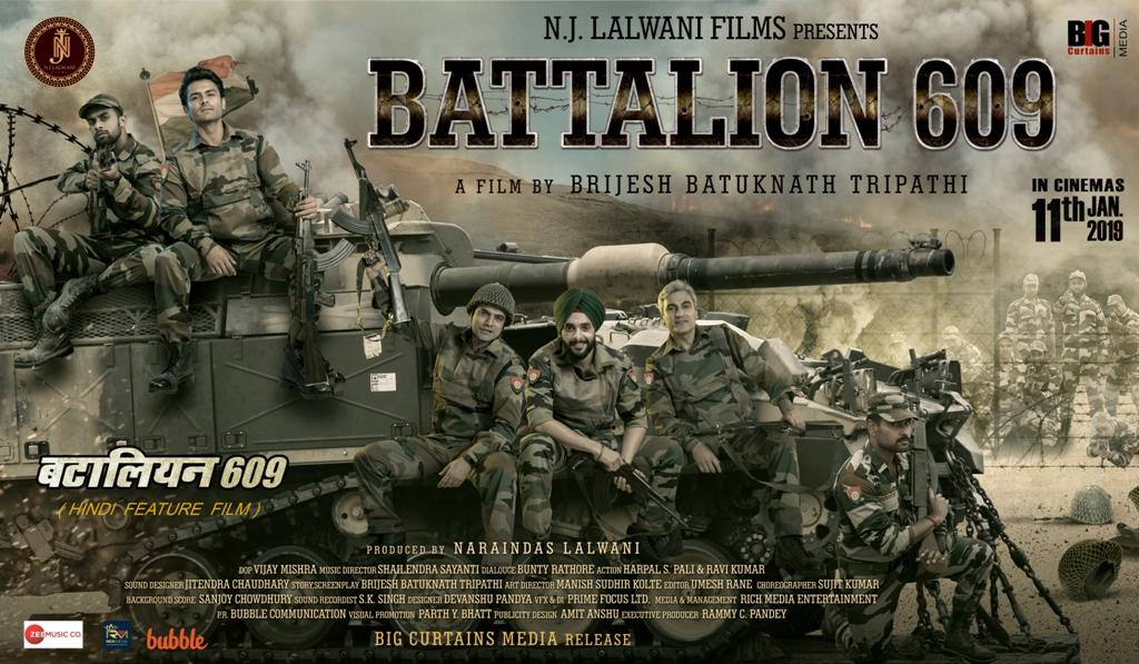बटालियन 609  … भारत, दुबई, ओमानच्या सिनेमागृहात….