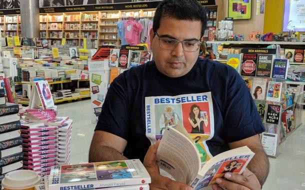 अहमद फैयाज यांचे नविन पुस्तक 'बेस्टसेलर' प्रकाशित