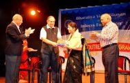 ज्येष्ठ भरतनाट्य नृत्यांगना श्रीमती सुचेता भिडे -चाफेकर  यांचा  अरुण फिरोदिया यांच्या हस्ते सत्कार