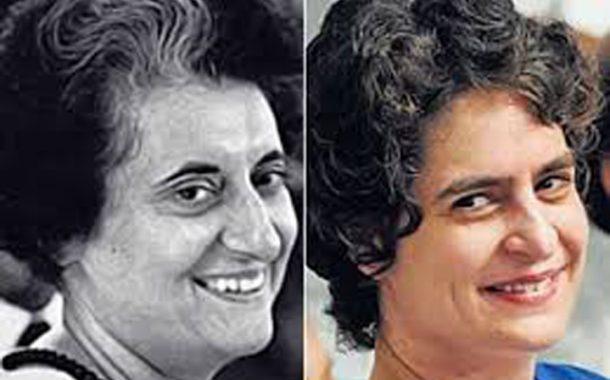 आता इंदिराजी कि झलक …प्रियांका गांधी अखेर राजकारणात -काँग्रेसचा मास्टर स्ट्रोक