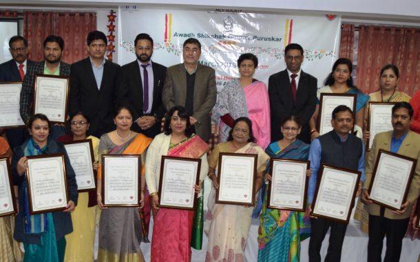 'शिक्षक गौरव ' पुरस्कारांचे लखनौ महापौरांच्या हस्ते  वितरण