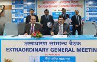 बँक ऑफ महाराष्ट्रच्या भागधारकांची भारत सरकारच्या 205 कोटी रुपयांच्या भागभांडवलासाठी संमती