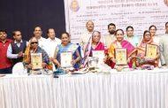 उल्लेखनीय कार्य करणाऱ्या महिलांचा 'आदर्श माता' व 'समाजभूषण' पुरस्काराने गौरव