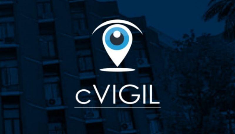सी-व्हिजिल'ॲप:नागरिकांसाठी प्रभावी अस्त्र तर निवडणूक आयोगाचा तिसरा डोळा