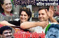 राहुल:प्रियांका गांधींसह दिग्गजांच्या सभांसाठी शहर कॉंग्रेस सज्ज – रमेश बागवे