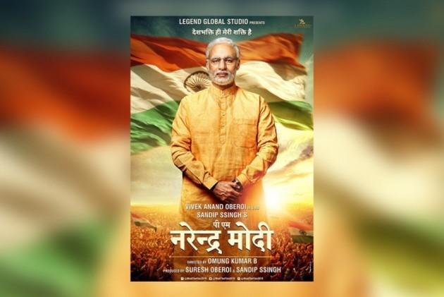 'पीएम नरेंद्र मोदी' चित्रपटाचा चेंडू निवडणूक आयोगाकडे ..