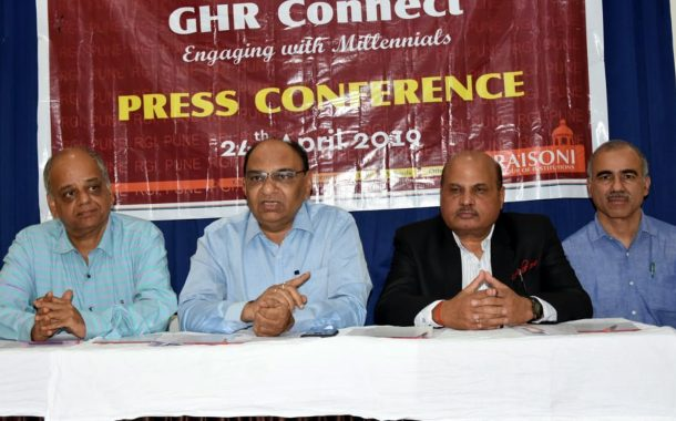 'जीएचआर कनेक्ट' परिषदेचे आयोजन