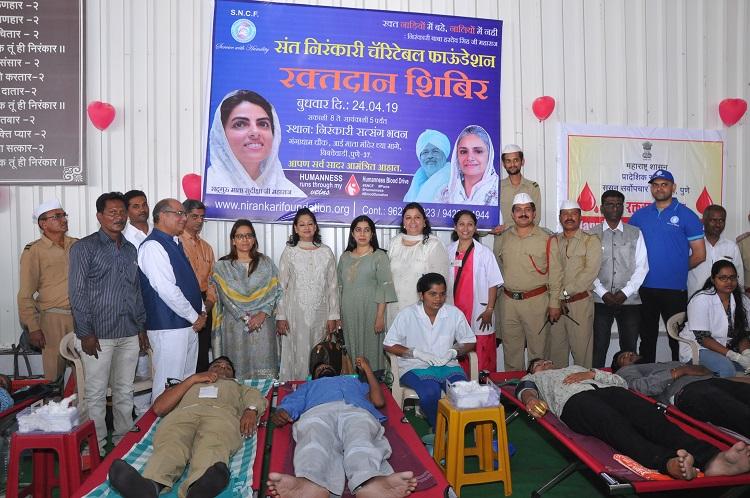मानव एकता दिवस-पुण्यामध्ये १२५८ रक्तदात्यांनी केले रक्तदान