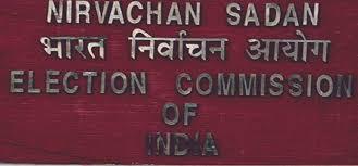 निवडणूक आयोगाकडून राजकीय पक्षांना प्रक्षेपण आणि प्रसारण तासांचे वाटप