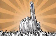लोकसभा निवडणूक मतदानाचा शेवटचा टप्पा : 17 मतदारसंघात 33 हजार 314 मतदान केंद्र 3 कोटी 12 लाख मतदार
