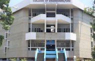 'भारती विद्यापीठ कॉलेज ऑफ इंजिनियरिंग' ला राष्ट्रीय सर्वेक्षणात १३ वे मानांकन