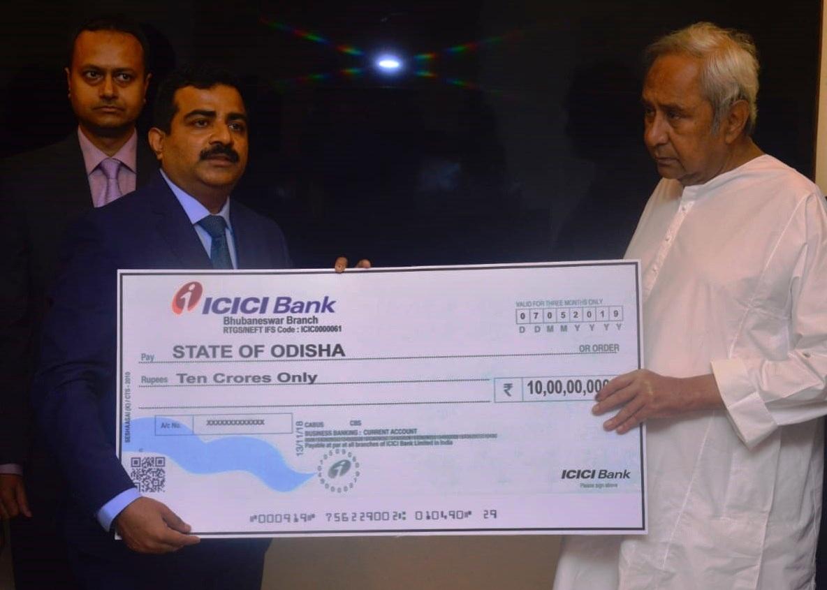 आयसीआयसीआय बँकेने ओडिशा चक्रिवादळग्रस्तांसाठी  दिले 10 कोटी रुपये