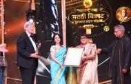 ऑस्कर अकादमीचे अध्यक्ष जॉन बेली यांच्या विशेष उपस्थितीत रंगला 56 वा मराठी चित्रपट पुरस्कार प्रदान सोहळा