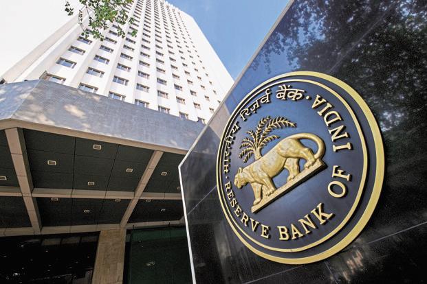 रिझव्र्ह बँकेकडून शिवाजीराव भोसले बँकेवर आर्थिक निर्बंध
