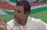 राहुल गांधींकडून राजीनाम्याचा प्रस्ताव! पराभव मान्य करत,मोदींना दिल्या शुभेच्छा