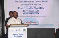 शुद्ध हवेसाठी पर्यावरणपूरक वाहतूक व्यवस्था गरजेची – पर्यावरणमंत्री रामदास कदम