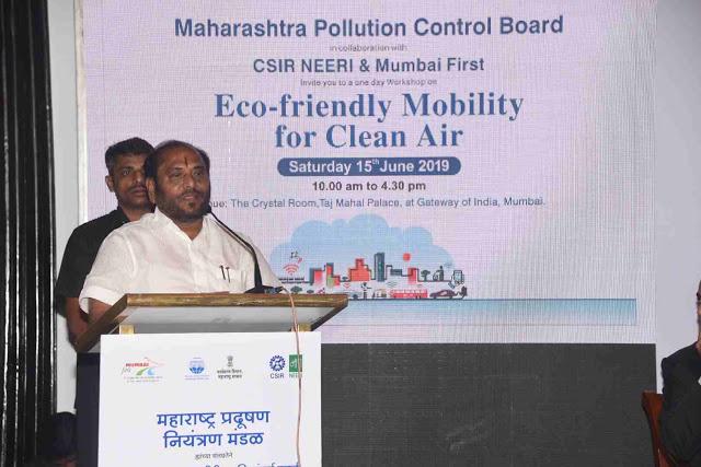 शुद्ध हवेसाठी पर्यावरणपूरक वाहतूक व्यवस्था गरजेची - पर्यावरणमंत्री रामदास कदम