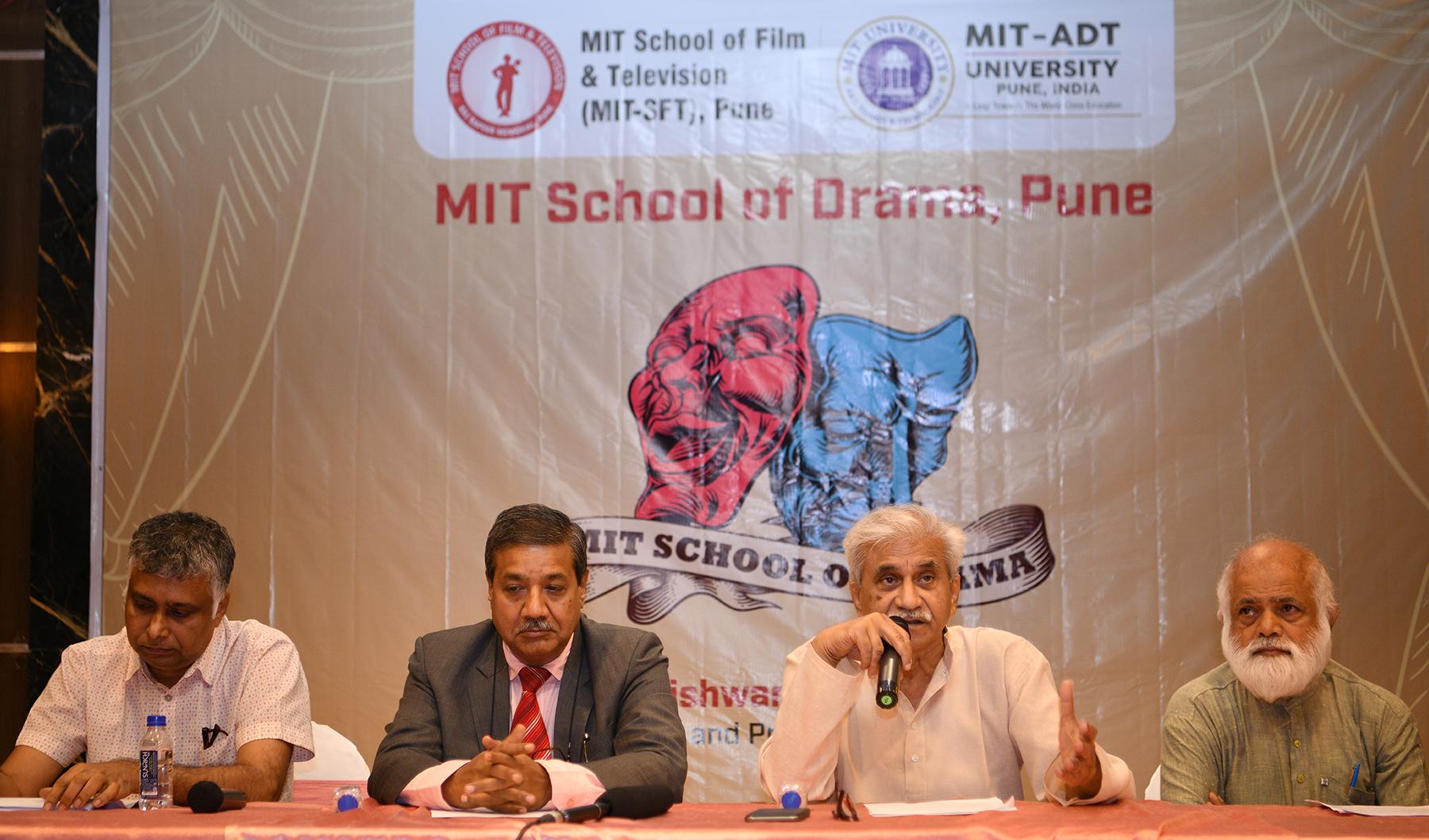 एमआयटी-एडीटी विद्यापीठातर्फे एमआयटी स्कूल ऑफ ड्रामाचा शुभारंभ